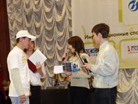 Kyrgys Alexei receives the Prize