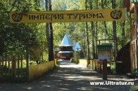Tuvan tour business representatives studied basics of eco-tourism in Gornyi Altai