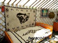 International Felt Festival in Tuva