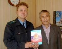 Монография об истории становления границы в Туве издана на тувинском языке