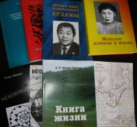 Книги Тувинского книжного издательства - для книголюбов