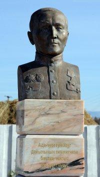 Кунгуртугцы увековечили память легендарного земляка-гвардейца