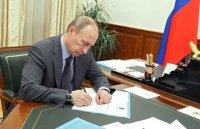 Владимир Путин дал старт практической реализации проекта Кызыл-Курагино