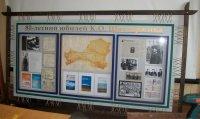 80-летию со дня рождения первого ученого-географа Тувы  Калгажика Шактаржика посвящена экспозиция в Национальном музее