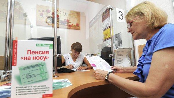 Заявление на софинансирование накопительной части пенсии образец