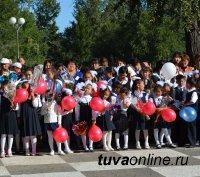 В школы Кызыла пришли более 2,5 тысяч первоклассников