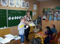 В школах Кызыла пройдут Дни финансовой грамотности