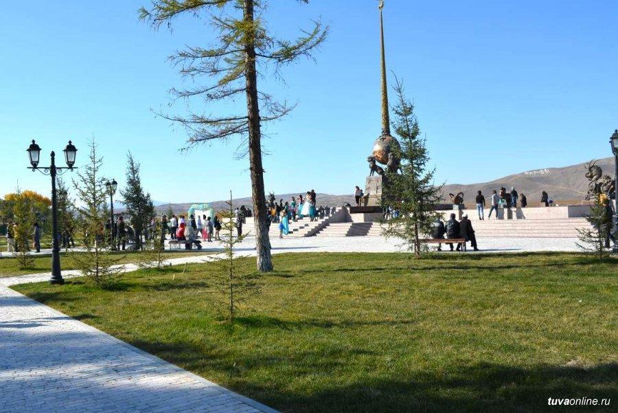 Ландшафтных дизайнеров Тувы, России, мира приглашают ...