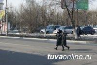 В Туве за девять месяцев произошло 67 дорожно-транспортных происшествий по вине пешеходов