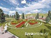 Архитекторы из Москвы, Новосибирска, Минусинска, Кызыла участвуют в конкурсе на лучший ландшафтный дизайн территории у обелиска «Центр Азии»