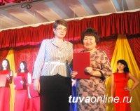 Мэрия Кызыла поддержала лучших педагогов грантами