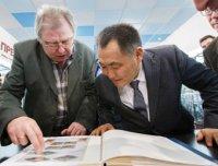 В Екатеринбурге открылась выставка марок времен Тувинской Народной Республики (1921-1944)