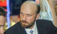 Интерпол объявил в розыск бывшего сенатора Пугачева