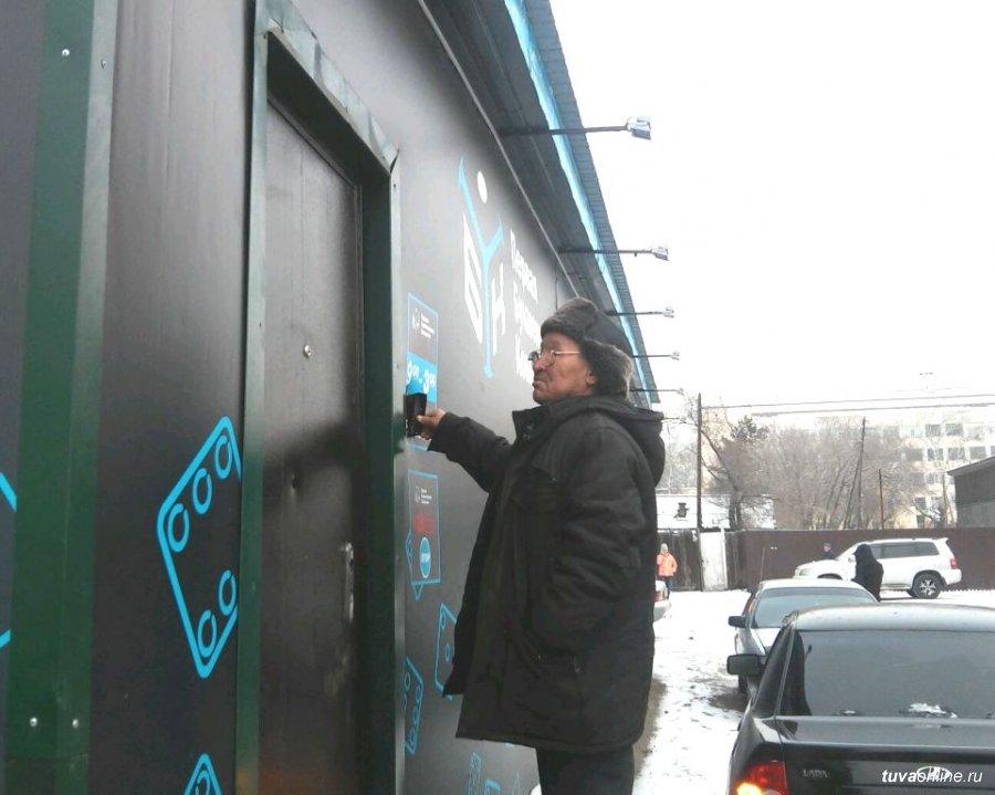 Зал Игровых Автоматов Онлайн