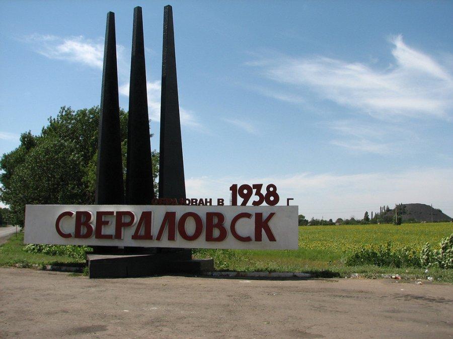 Шахта белореченская-1png