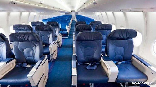 Дешевые авиабилеты Атлас Джет AtlasJet билеты на самолет