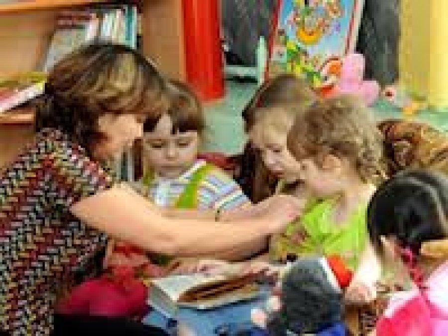 Тюменские детские сады конкурсы для воспитателей