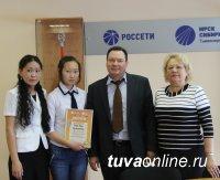 Школьница Цендаюш Бар-Хуу из Нарына (Тува) заняла 3-е место в сибирском конкурсе рисунков