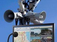 В Туве 13 марта будет проведена проверка системы оповещения