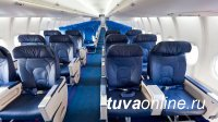 Летать в Москву из Кызыла станет дешевле благодаря федеральным субсидиям
