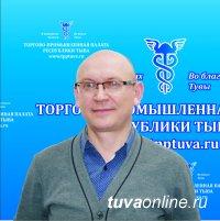 Владимир Журавлев утвержден председателем комитета Торгово-промышленной палаты Тувы