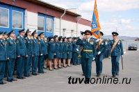 В Туве 20 новых сотрудников МЧС приняли присягу