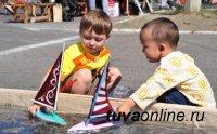 План мероприятий, посвященных Международному дню защиты детей