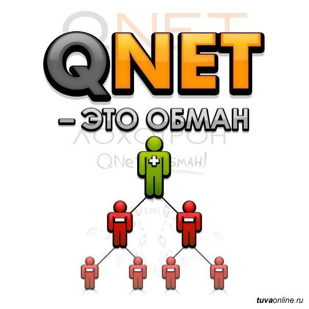 Qnet - junglekeycn  56fe  7247