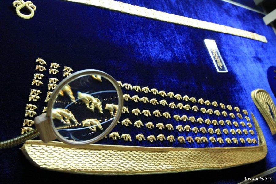 Скифское золото Тывы