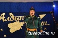 Памяти Аяса Данзырына посвящен конкурс на его родине в селе Ак-Эрик