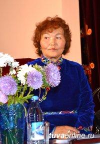Одна из самых читаемых в России тувинских поэтесс Лидия Иргит отметила 35-летие творческой деятельности