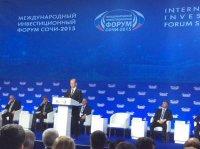 Дмитрий Медведев открыл международный инвестиционный форум «Сочи-2015»