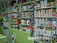 В Туве приостановлена реализация ветеринарного препарата не соответствующего качества