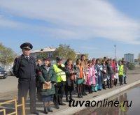 В Кызылском районе Тувы школьники провели акцию «Пропусти пешехода!»