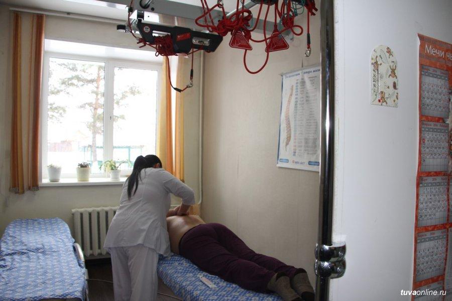 диетолог по омс