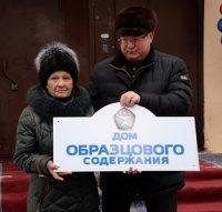 51-й Дом образцового содержания в России находится в Туве