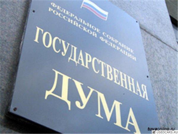 Комитет Государственной думы поддержал увеличение кредитной поддержки регионам вдвое в2017—2018 годах