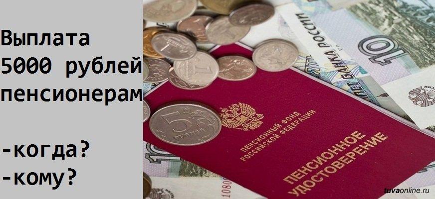 Работающий пенсионер налоги украина 2015