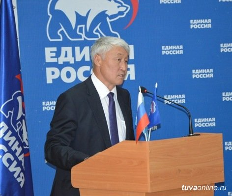 ВНовотроицке выбрали нового секретаря «Единой России»