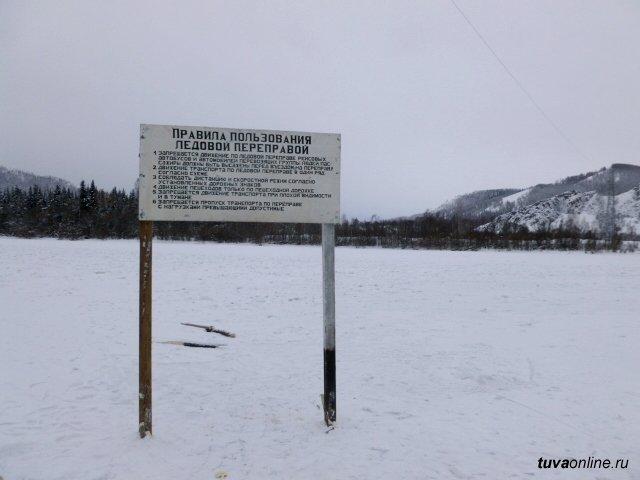 Вторую дорогу польду открыли вКировской области