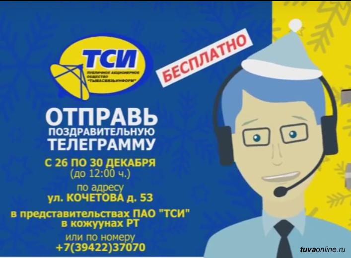 Стикеры telegram