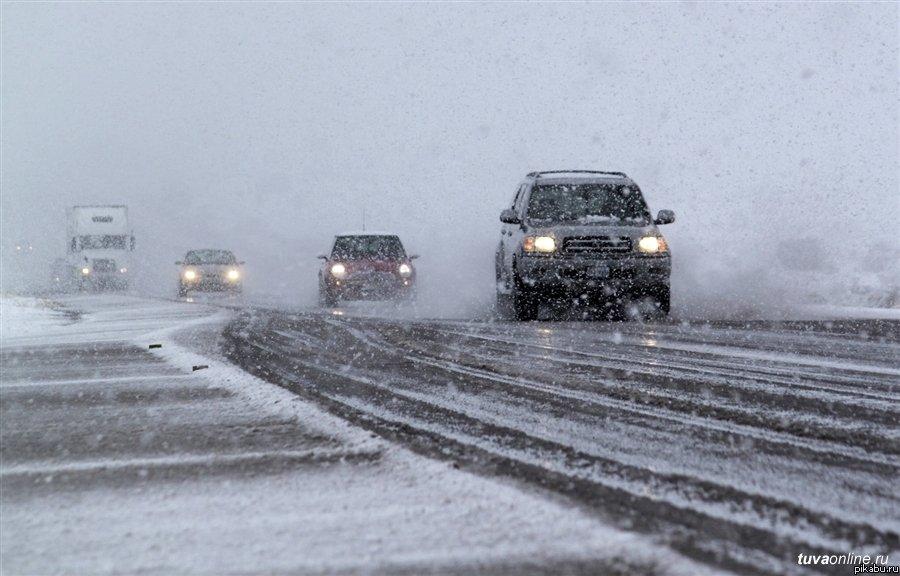 ВКурской области предполагается мокрый снег, сильный ветер игололедица