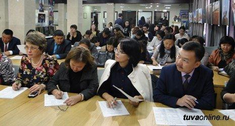 Кызыл Желающих проверить свою грамотность 8 апреля в 15 часов приглашают на