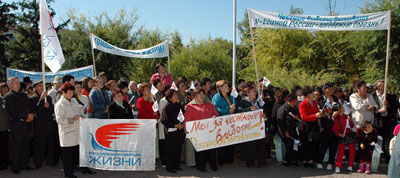 Rally against alexistrative pressure in favour of United Russia in Tuva. Photo by Vitali Shaifulin