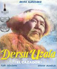 Cover of Dersu Uzala DVD