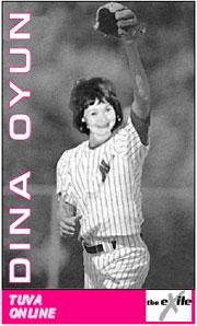 Dina Oyun. Exile-cards. By exile.ru