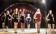 Russian Beauty Contest in 2005. Photo from Risk-inform news-paper site