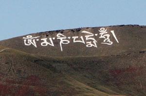 Мантра на горе в предместье Кызыла. Тува. Фото Юлии Жиронкиной