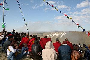 Освящение самой большой мантры в мире. Кызыл, Тува. 2006 год. Фото Юлии Жиронкиной