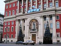 Здание Правительства Москвы на Тверской. Фото Регтайм.ру
